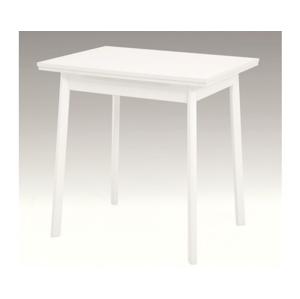 Jídelní stůl Trier II 75x55 cm, bílý, rozkládací