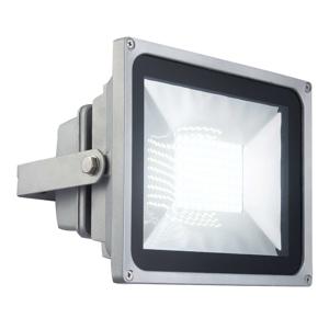 Velmi jasný venkovní LED zářič Radiator I
