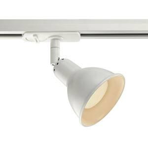 Nordlux Reflektor Single pro kolejnicový systém Link bílá