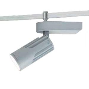OLIGO Versio LED reflektor pro systém Check-In 44°