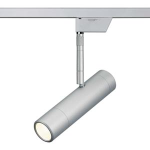 Oligo Sentry LED lištová bodovka
