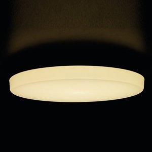 Heitronic LED stropní svítidlo Pronto, Ø 28 cm