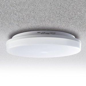 Heitronic LED stropní svítidlo Pronto se senzorem pohybu