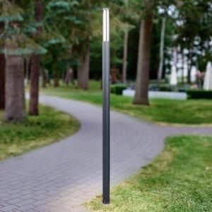 Lucande 9618116 Stožárová světla