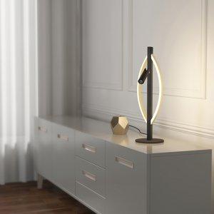 Lucande 9639242 Stolní lampy