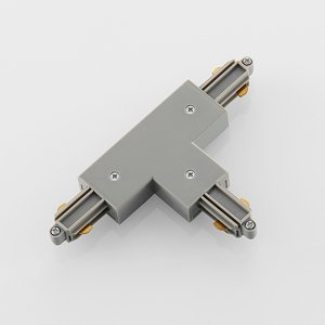 Arcchio 9950705 Svítidla pro 1fázový kolejnicový systém