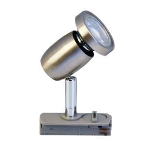 Arcchio 9950709 Svítidla pro 1fázový kolejnicový systém