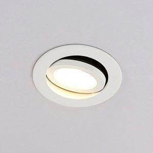 Arcchio 9967075 Zapuštěná světla