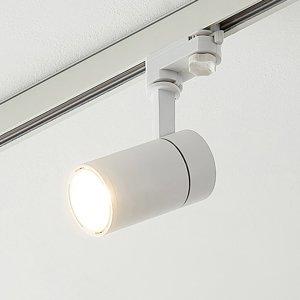 Svítidla pro 3fázový kolejnicový systém