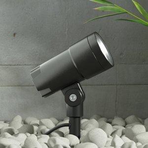 Lucande 9969080 Zemní reflektory venkovní