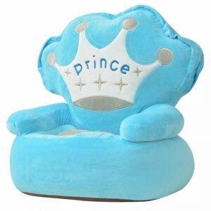Dětské křeslo Prince plyš Dekorhome Modrá