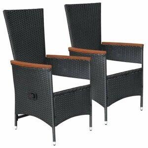 Zahradní židle 2 ks černá / krémová Dekorhome
